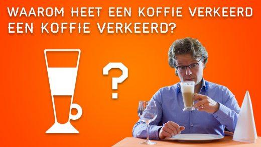Een 'koffie verkeerd' is de Nederlandse benaming van een koffie met heel veel melk.